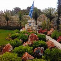 Landscape after - rock garden